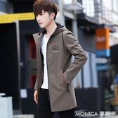 風衣 外套男韓版修身青少年夾克薄款學生潮流帥中長款風衣   莫妮卡小屋