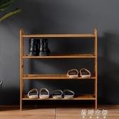 鞋架 省空間簡易家裏人多層鞋櫃簡約防塵經濟型宿舍組裝家用
