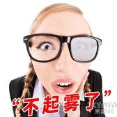 防起霧眼鏡布防霧眼鏡布眼鏡防霧鏡布冬季防起霧清潔布擦鏡布京都3c