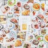 【BlueCat】陌墨一日三餐 盒裝貼紙 手帳貼紙 (46入)