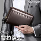 ToGetheR+【CBA80】手機包 ...