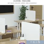 PVC辦公室屏風學生課桌隔離考試擋板防飛沫分割固定移動免打孔快速出貨快速出貨 YYS