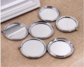 四季雙面小圓鏡子創意放大化妝鏡便攜鏡迷你超清摺疊隨身鏡折
