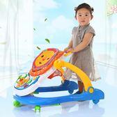 嬰兒學步車寶寶學步車6/7-18個月防側翻小孩助步車帶音樂手推可坐 igo  薔薇時尚