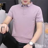 中大碼短袖POLO衫2019夏裝新款男士T恤襯衫領潮流韓版上衣體恤 QX4298 【棉花糖伊人】