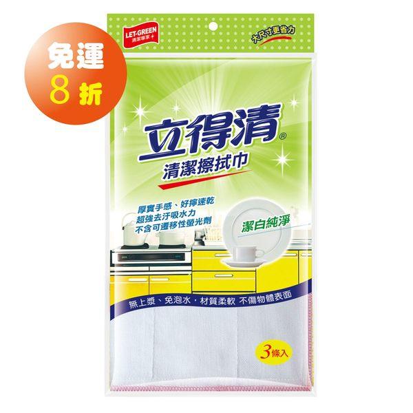【立得清】棉紗抹布 快乾型 厚實無紡布 3條x10包 (C+R)