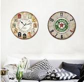 北歐美式掛鐘圓形客廳臥室靜音機芯現代簡約家用時鐘表個性QM 藍嵐