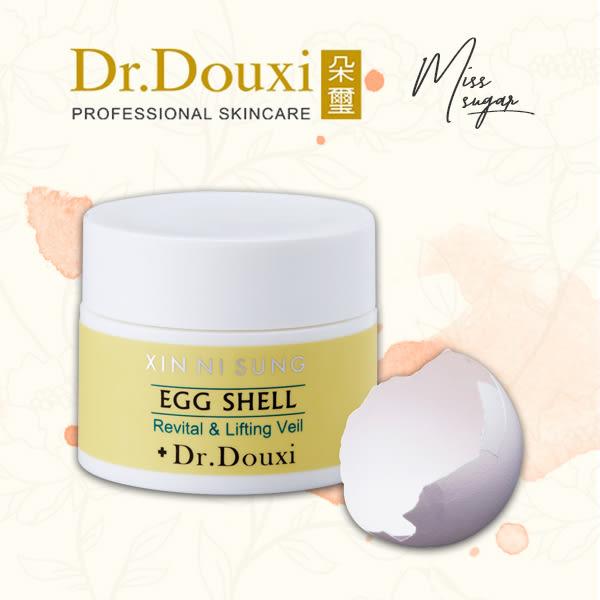 【Miss.Sugar】Dr.Douxi朵璽 賦活新生卵殼膜20g / 盒裝
