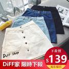 【DIFF】新款單排扣時髦大口袋A字高腰...