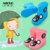 兒童雨鞋男童女童寶寶雨靴防滑水鞋 潮流小鋪