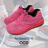 New Balance 復古休閒鞋 NB 57/40 男鞋 女鞋 桃紅 紅 麂皮設計 大N 限量 【ACS】 M5740VDD