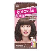 卡樂芙 優質染髮霜(銀河灰棕)50g+50g