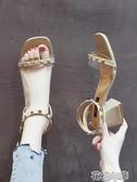 夏季新款晚晚鞋粗跟涼鞋女仙女的鞋中跟百搭羅馬鞋高跟鞋 花樣年華