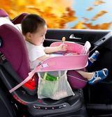 【汽車安全座椅托盤】 旅遊玩具托盤 畫畫板 寫字板 玩具收納袋