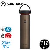【Hydro Flask 美國 寬口輕量真空保溫鋼瓶24oz《曜石黑》】FLW24LW/保溫杯/隨身杯/水壺/單手杯