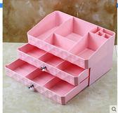 歐式抽屜式桌面首飾整理化妝品收納盒DL14339『黑色妹妹』