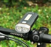 自行車前燈山地車騎行車燈
