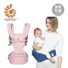 Ergobaby 美國 嬰兒坐墊式揹巾/...