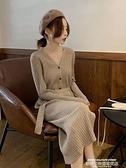 毛衣洋裝 秋季韓版新款中長款收腰顯瘦V領打底chic針織長袖連身裙女裝 新品