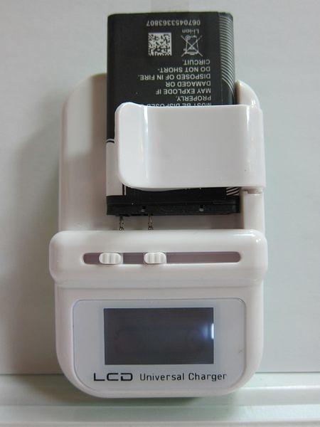 【世明國際】手機 相機 電池 萬用充電器 帶USB 螢幕顯示 閃靈充