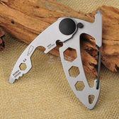 鑰匙扣開瓶器 多功能隨身便攜迷你袖珍組合工具戶外露營登山扣圈 俏女孩