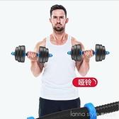 啞鈴男士一對杠鈴家用健身器材10/20/30/40kg公斤 新品全館85折 YTL
