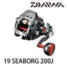 DAIWA 19 SEABORG 200J / 200JL (電動捲線器)