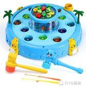 1-2-3周歲一歲半小孩男孩女寶寶女孩益智兩6兒童釣魚玩具套裝磁性igo  ciyo黛雅