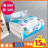 無痕貼 置物架【C0041】peachylife金屬面304不鏽鋼平版衛生紙架 MIT台灣製 收納專科