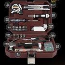 電動工具組電動工具箱工具組合套裝禮品組套木工電車載維修jy【快速出貨八折下殺】
