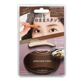 KISS New York眉毛印章2.0升級版-淺棕自然挑眉款