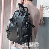 後背包 雙肩包男士韓版背包高中學生書包時尚旅行包休閒包女電腦包潮男包 3C優購