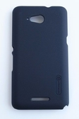 NILLKIN Sony Xperia E4g(E2053) 手機殼 frosted shield 磨砂護盾系列  3色可選