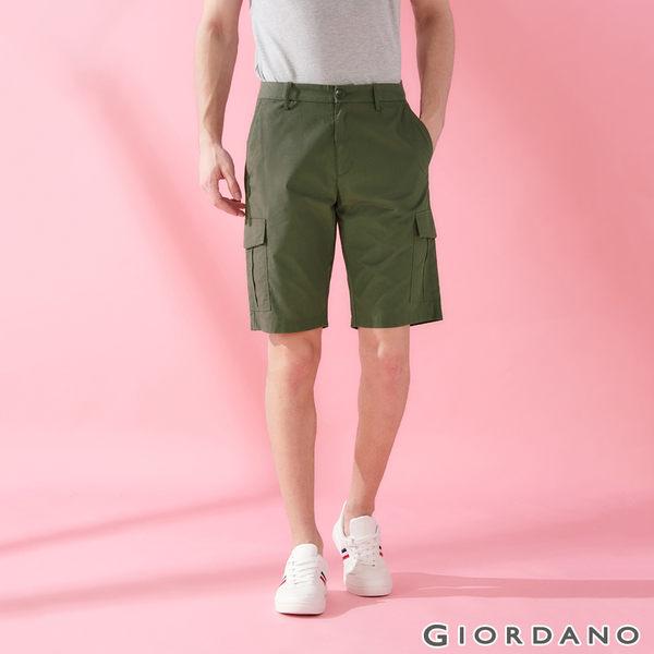 【GIORDANO】男裝素色COOLMAX工作短褲-50 葡萄葉綠