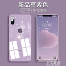 苹果x手机壳iphonex玻璃壳iphonexsmax马卡龙硅胶软全包软边iphonexr 新佰數位屋