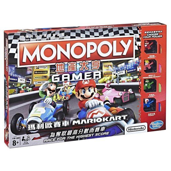 11-12月特價 地產大亨MONOPOLY 任天堂 瑪利歐賽車 中文版 TOYeGO 玩具e哥