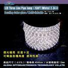 舞臺 燈光設計 LED大三線雙迴水管燈-...