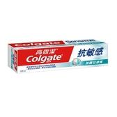高露潔抗敏感牙膏-強護琺瑯質120g【愛買】