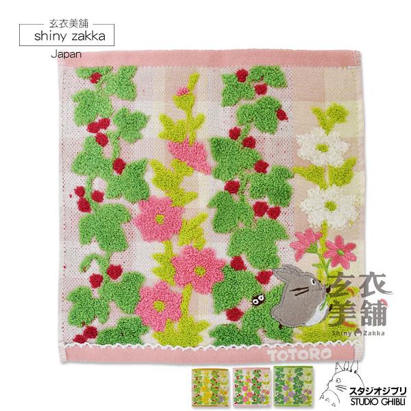 日本毛巾-龍貓小花純棉小方巾-綠/粉/黃-玄衣美舖