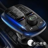 T50車載mp3藍牙播放器新款插卡usb汽車fm藍牙免提電話-奇幻樂園