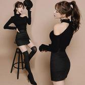 有女人味的連身裙夜場氣質性感夜店女裝包臀裙子露肩緊身兩件套裝