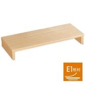 木質電腦置物架 採E1板材 橡木色款 WTB-490 53x24x8cm