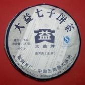 【歡喜心珠寶】【雲南大益七子普洱青餅茶】2009年901批次普洱茶7542生茶357克/餅.另贈收藏盒