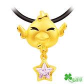 幸運草金飾-好麻吉-黃金墜子(女)  彌月金飾 滿月禮 小雞造型