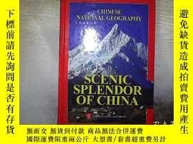 二手書博民逛書店SCENIC罕見SPLENDOR OF CHINA。Y20300