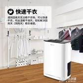 家用除濕機ER-1630 工業除濕機去濕器大面積家用 別墅專用YYS  朵拉朵衣櫥