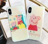 蘋果X iPhone X 8 7 6 6S Plus 藍光可愛小豬佩琪 手機殼 全包矽膠軟套 藍光軟殼 iPhone8 i7 6P i8