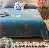 珊瑚毛毯子墊被子加絨床單人冬季加厚保暖牛奶法蘭絨學生宿舍午睡 漾美眉韓衣