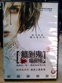 影音專賣店-H18-033-正版DVD*電影【錄到鬼3:姻屍錄】-拉蒂西亞多瑞拉*艾力克斯莫納*迪亞戈馬丁