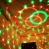 無線藍芽音響七彩燈閃光手機重低音炮小鋼炮插卡電腦音箱迷你禮物  聖誕節歡樂購